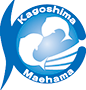 株式会社 鹿児島マエハマ